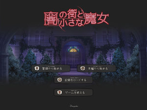 title_menu.png